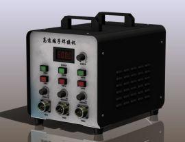 清彩机械QC-600高速端子焊接机生产厂家