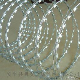 学校围墙隔离网、机场护栏网、刀片刺绳防护网