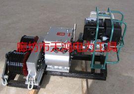 机动绞磨机图片 柴油、汽油绞磨机价格