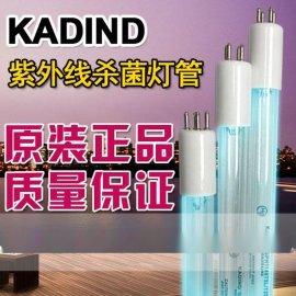 美国KADIND 80W紫外线杀菌灯 高品质UV灯管