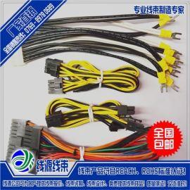 5557端子对接线|4.2间距电脑机箱连接线|厂家批发