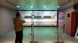 国防教育基地 模拟打靶训练系统