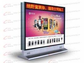 锐之珑实业 定制镀锌钢板 换画系统 郑州厂家 地铁广告灯箱 滚动灯箱