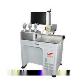 光纤激光打标机小型激光打码机金属不锈钢铭牌打标机微型雕刻机