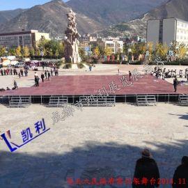 四川成都钢铁舞台活动雷亚舞台生产厂家直销