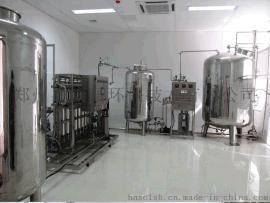 矿泉水全套生产设备 大桶水设备 水厂设备 矿物质水设备