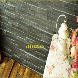天然板岩文化石|板岩網貼|專業板岩生產地廠家
