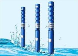 远程控制深井潜水泵200QJ10-160