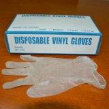 珠海一次性PVC手套厂家,加厚不易破