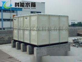 厂家直销太阳能玻璃钢水箱