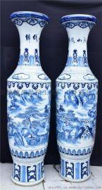景德镇开业装饰陶瓷大花瓶 陶瓷大花瓶价格