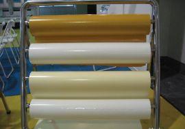 供应大批国产和进口格拉辛原纸.硅油纸