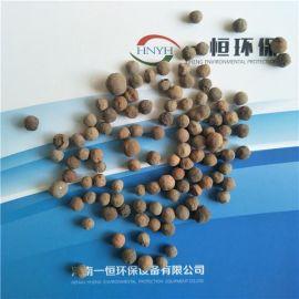 生物陶粒丨厂家供应高效水处理材料生物滤料