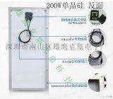 太阳能电池板单晶硅200W