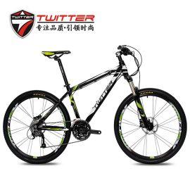 TWITTER骓特TW4900铝合金山地车品牌变速自行车厂家