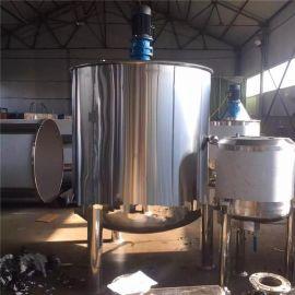 皂液柔顺剂搅拌罐粘稠液体分散桶不锈钢化工密封反应釜