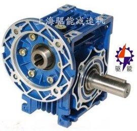NMRV110减速机 NMRV110蜗轮蜗杆减速机