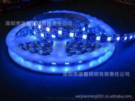 厂家批发 LED 贴片5050 灯条 DC12V 安全 情景节能七彩 尾货