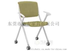 时尚现代塑料多功能折叠培训椅厂家批发折叠会议椅