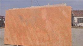 批发晚霞红石材天然大理石抛光板