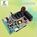 原廠現貨供應半橋2.5KW電磁感應加熱控制板——模擬版本|注塑機節電設備