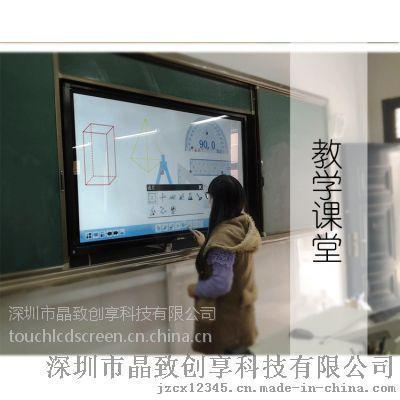 58寸触摸屏教学一体机 58寸智能触控液晶平板 58寸触摸电脑电视一体机 58寸触摸液晶白板一体机