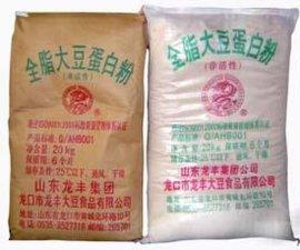 非活性大豆粉