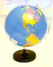 纸塑地球仪 - MDZS320AX-1