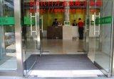 SERIC高級鋁合金門廳除塵橡膠地墊