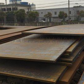 nm550耐磨钢板