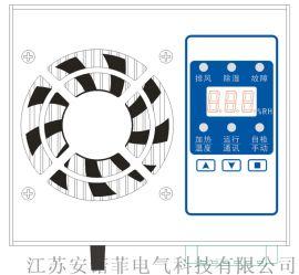 ACS系列经济型电柜智能除湿器