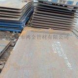 滁州gcr15钢板 高铬合金钢板