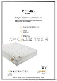 迈兰-海奢华意大利原装进口品牌床垫