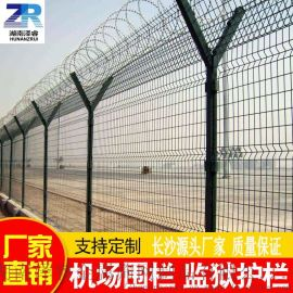 机场监狱护栏 港口码头护栏网 机场围网 铁丝围栏网