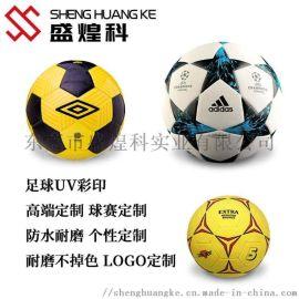广州运动会专用足球图案定制uv印刷机