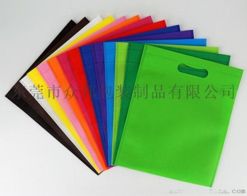 深圳 松岗 无纺布袋广告服装购物袋品质好厂家送货上门