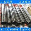廣西鏡面焊管 供應201不鏽鋼管