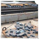 45#探伤板切割,45#超厚板下料,钢板零割