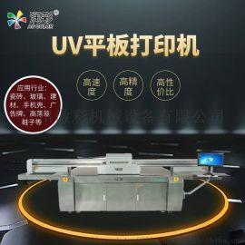 广州瓷砖UV打印机台面玻璃UV平板打印机