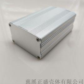 63*38仪表外壳充电宝铝合金机箱壳体电池电源接线板铝盒订制8001