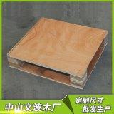 廠家直銷二面進叉木託盤倉庫周轉實木鬆木託盤