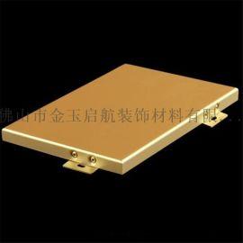铝单板吊顶厂家直销规格齐全厂家出厂价