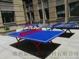 室外乒乓球檯,乒乓球檯廠家