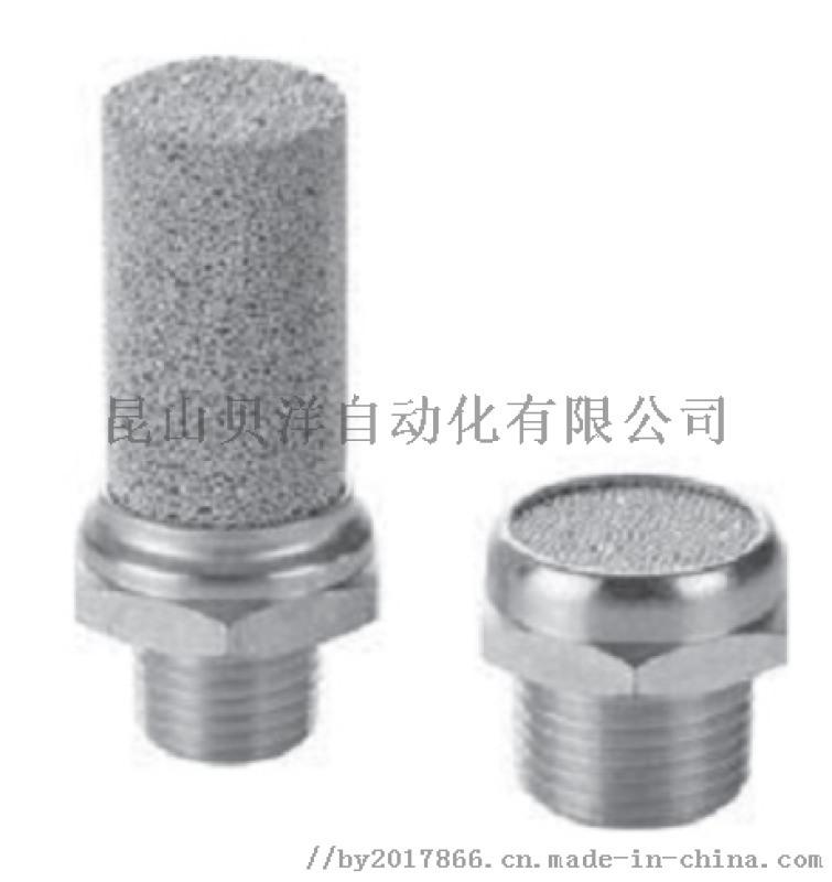 SMC濾芯燒結金屬濾芯EBKX-L7004-020