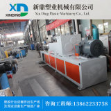 熔噴布專用設備生產 熔噴布擠出機廠家直銷