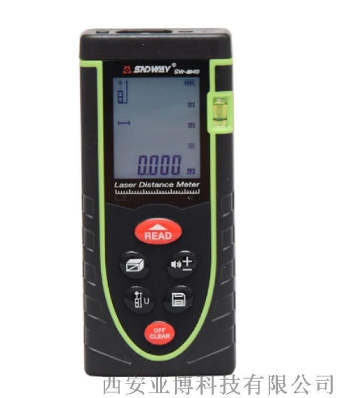 西安激光测距仪咨询 13772162470