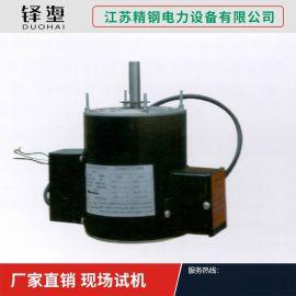 YDK系列单相容电容运转异步电机
