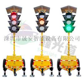 移动式太阳能交通信号灯 黑龙江太阳能信号灯