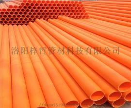 梓哲MPP聚丙烯保护管电缆电力保护管