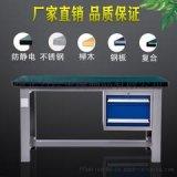 供应组合工作桌带方孔挂板